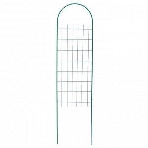 Шпалера, 137 ? 30 ? 1 см, металл, зелёная, «Сетка узкая»