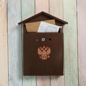 Ящик почтовый с замком, вертикальный, «Домик-Элит», коричневый