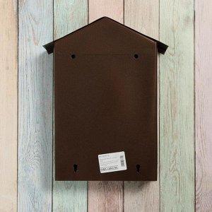 Ящик почтовый с замком, вертикальный, «Домик-Элит», медный антик