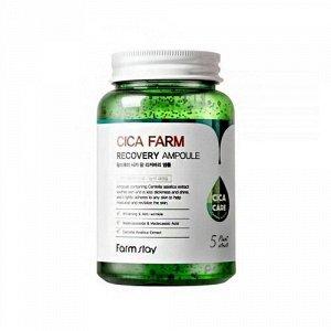 Farm Stay Cica Farm Recovery Ampoule. Ампульная сыворотка с центеллой азиатской 250 мл