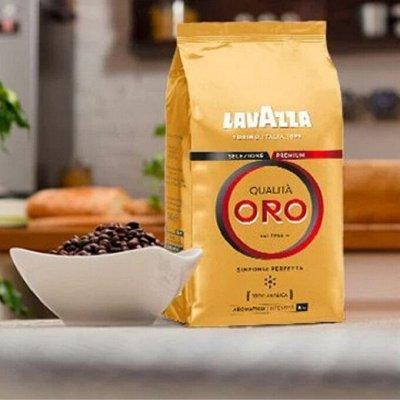 ✅ Лапша из твердых сортов пшеницы Макстори — Кофе ЛАВАЦЦА/ LAVAZZA