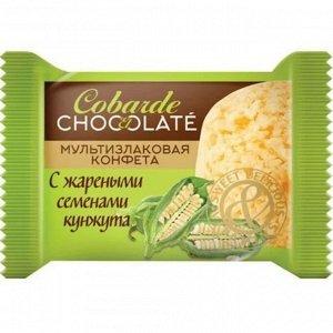 Конф. COBARDE de CHOCOLATE мультизлаковые с жареным кунжутом, 250 гр