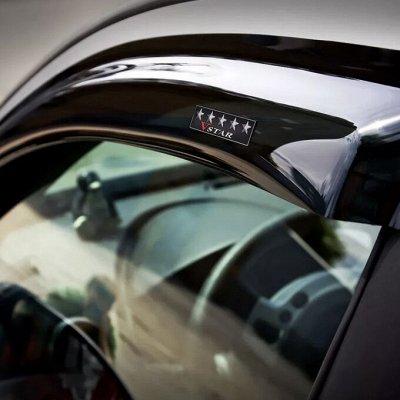 IVITEX эксперт Чистоты в Вашем авто — Ветровики — Аксессуары