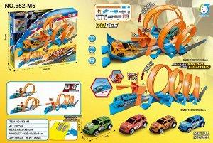Игровой набор Автотрек OBL835704 652-M5 (1/18)