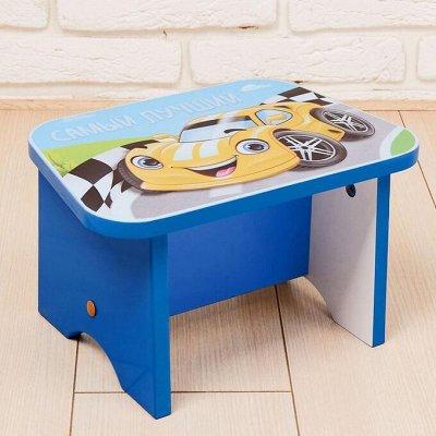 Академия мебели — весеннее обновление — Детские стульчики — Детская