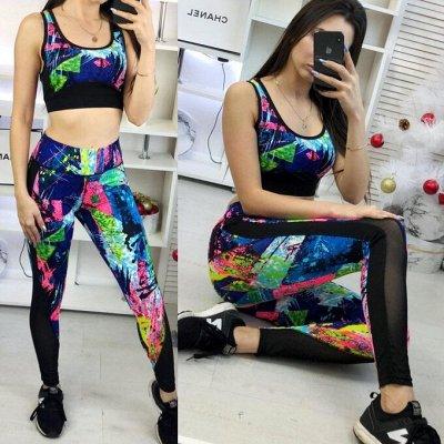 Модный гардероб для Плюсиков! Одежда от 42 до 70 р-ра — Одежда для спорта и фитнеса — Для женщин