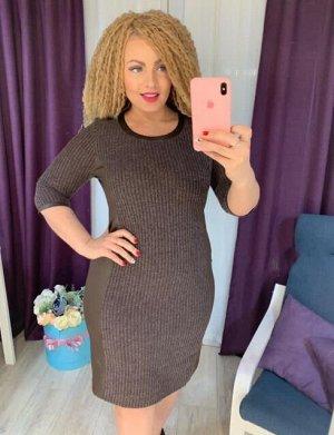 Платье-лапша женское