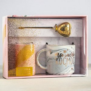 Подарочный набор «Ты мой космос»: кружка 350 мл, сито, чай чёрный 25 г.