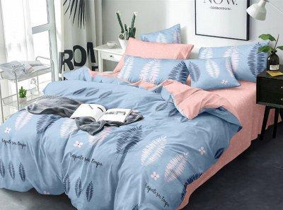 ❤ПостельТекс❤ комплекты, подушки — Поплин без молнии — Постельное белье