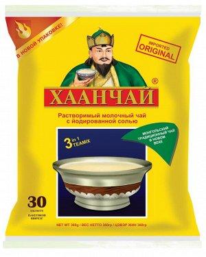 Хаан Чай, 30 пакетиков, 360 гр. в новой упаковке (Imported Original)
