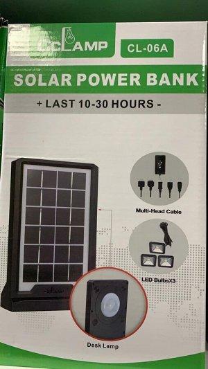 Осветительная зарядная система на солнечной батарее
