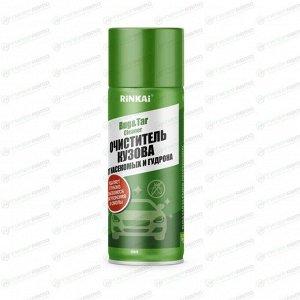 Очиститель кузова Rinkai Bug & Tar Cleaner, от следов насекомых и гудрона, аэрозоль 450мл, арт. RC1103