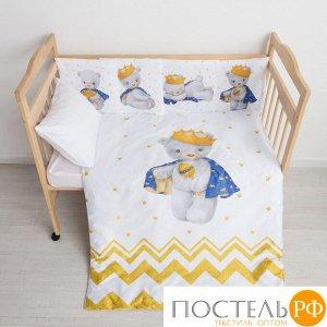 """Набор подушек Крошка Я """"Принц Митчелл"""" 35*35 см-4 шт, сатин   4667537"""