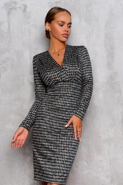 Открытый стиль! Летняя коллекция платьев, есть пристрой — Зимние новинки — Офисные платья