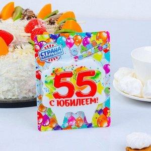 """Свеча для торта юбилейная """"55"""". 10 х 10 см"""