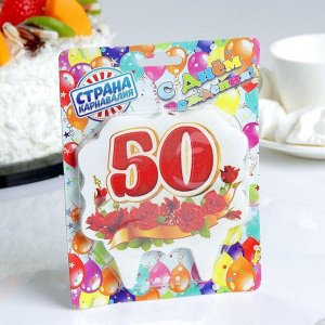 """Свеча для торта цифра облако """"Юбилейная"""" красная """"50"""""""