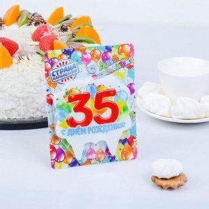 """Свеча для торта юбилейная """"35"""". 10 х 10 см"""