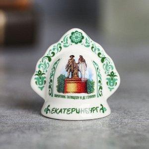 Колокольчик в виде кокошника «Екатеринбург. памятник Татищеву и де Геннину»