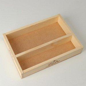 """Кашпо деревянное, 27.5?20?4.5 см """"Love"""", 2 отдела, гравировка"""