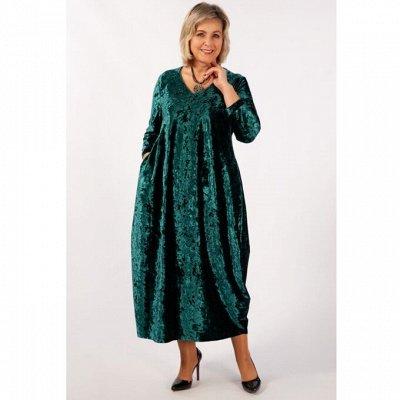 Женская одежда М*и*л*а*д*а. От 50 до 64 размера. — Платья — Платья
