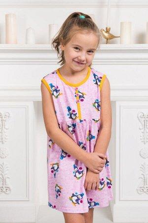 Платье-сорочка из кулирки подростковая Сказка розовый
