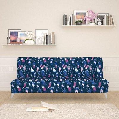 Фотошторы, фототюль и домашний текстиль с фотопечатью — Чехлы для дивана без подлокотников