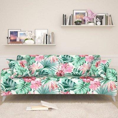 Фотошторы, фототюль и домашний текстиль с фотопечатью — Чехлы для дивана с подлокотниками