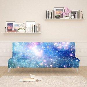 Чехол для дивана б/п Яркие звезды