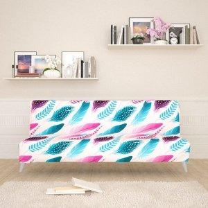Чехол для дивана б/п Яркий орнамент 9