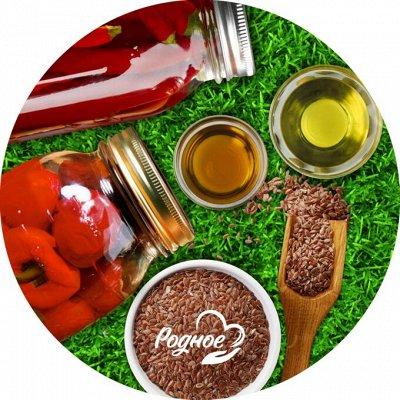EcoFood ✦ ЦеНоПаД ✦ Полезные продукты для правил питания  — Родное - консервация и подсолнечное масло! — Консервы