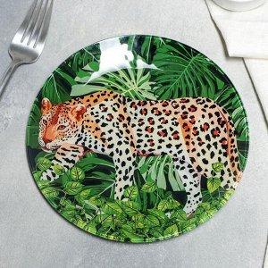 Тарелка пирожковая Доляна «Шерхан», d=18 см