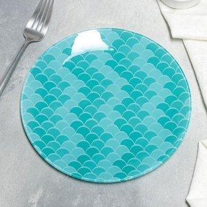 Тарелка обеденная Доляна «Сирена», d=20 см