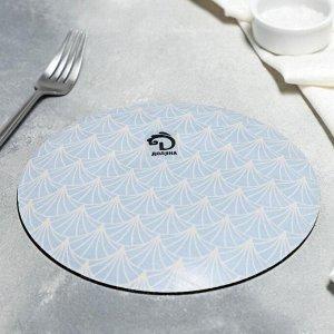 Тарелка обеденная Доляна «Золотое перо», d=20 см