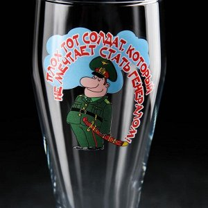 Бокал для пива «Приколы 23», 500 мл, МИКС