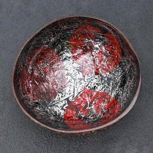 Тарелка «Панно», d=13 см, из скорлупы кокосового ореха, цвет красный