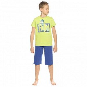 NFATB4224U комплект для мальчиков