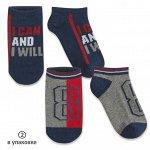 BEGY3217(2) носки для мальчиков