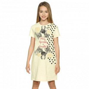 WFDT4209U ночная сорочка для девочек
