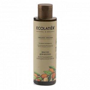 Масло для волос Глубокое восстановление секущихся кончиков Ecolatier Green 200 мл