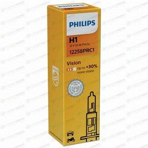 Лампа галогенная Philips Vision H1 (P14.5s, T8), 12В, 55Вт, 3200К, 1 шт