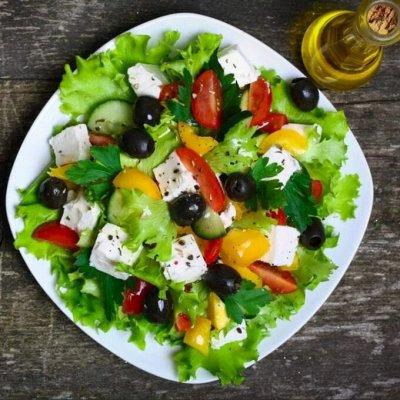 Приправы ТМ Волшебное дерево- новый вкус ваших блюд! — Для салатов, закуски, первые блюда. Vegeta — Специи и приправы