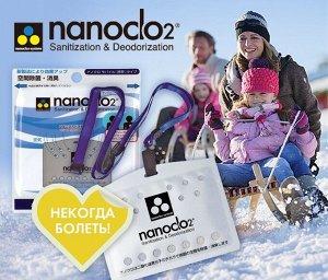 Средство дезинфицирующее Nanoclo2