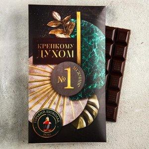 Горький шоколад «Крепкому духом», ром, 100 г.