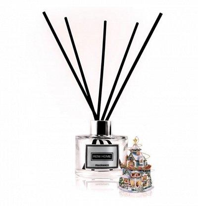 Подарок за заказ! Наливной парфюм - обновленная и быстрая — Ароматы для дома Reni Home — Ароматы для дома