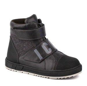 Ботинки дошкольны