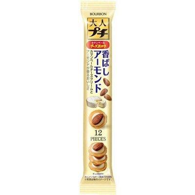 Кофе, соусы, сладости -любимые продукты из Японии — Шоколад, печенье, чипсы, леденцы, напитки от Bourbon, Тирол — Шоколад
