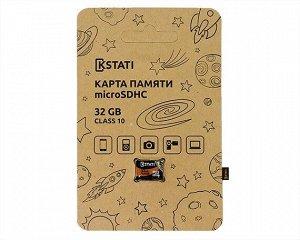 Карта памяти MicroSDHC Kstati (32GB cl10) recommended