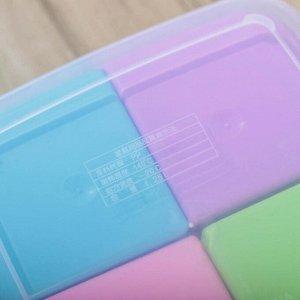 Набор ёмкостей в контейнере «Семицветик», 220 мл, 4 в 1, квадратный, цвет МИКС