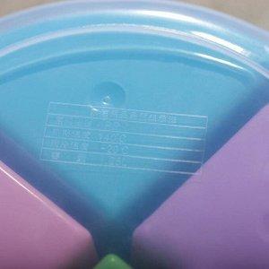 Набор ёмкостей в контейнере «Семицветик», 150 мл, 4 в 1, с ручками, круглый, цвет МИКС