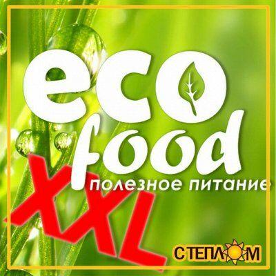 Классная подборка полезных продуктов! ✔ECO FOOD✔ — ☀ECO FOOD XXL✦Для Запасливых и Экономных! (Большие упаковки) — Бакалея